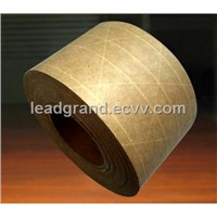 Water solubel fiber reinforced kraft paper adhesive tape