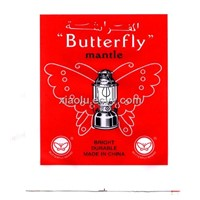 gas mantle butterfly brand