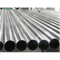 made in china stainless steel pipe