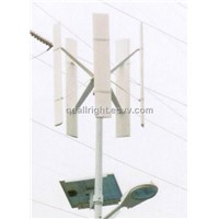 wind solar hybrid power system street light H300w