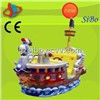 GM5737 Hot sale! kiddie rides in amusement park,kids playground equipment