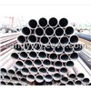 Hot-Rolled Carbon Seamless Tube