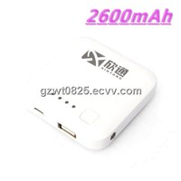 Smart Size in White Color, 2600mAh Portable USB Battery for iPhone, Samsung Galaxy S2/S3