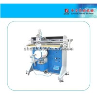 SF-1100 Screen Printing Machine For Buckets