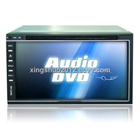 XS-6957:6.95' double din digital touch screen bluetooth car dvd player