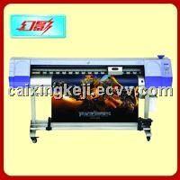 1.6m double 4 color dx5outdoor eco solvent printer