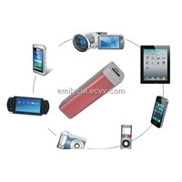 2200mAh External Rechargeable battery for mobile Phones