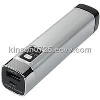 2200mAh Mobile Power Bank With LED Flashlight
