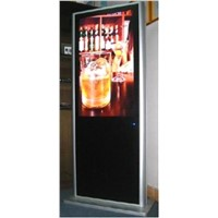 42'' outdoor advertising lcd KIOSK