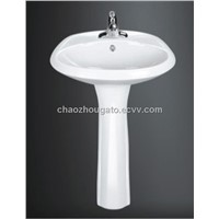 Bathroom sanitaryware ceramic washbasin B2062