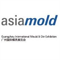 Guangzhou International Mould & Die Exhibition