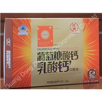 Packaging Box for Health Product (zla04h64)