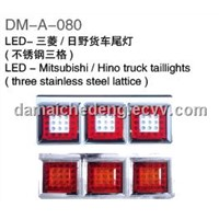 LED-Mitsubishi/Hino truck tail ligts(three stainless steel lattice)