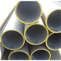 Low or Medium Pressure Boiler Pipe