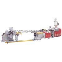 PVC Single Wall Waved Pipe Extrusion Machine