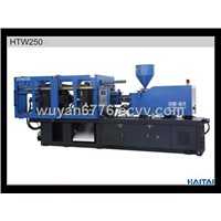 Plastic Injection Molding Machine (HTW-250)