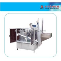 SF-AHR-60  Automatic Hot-stamping Machine