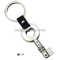 key shape keychain craft &souvenir gift promotion product