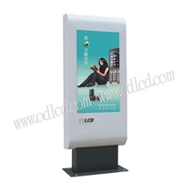 outdoor lcd, outdoor tv monitors, outdoor lcd monitor enclosure