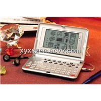XYX-FEC3810 Russian-English-Japanese Electronic Dictionary