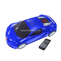2012 new model Car speaker with FM,USB MP3 input