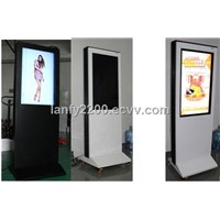 37inch floor standing lcd outdoor totem tv advertising display
