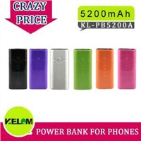5200mAh New Design Power Bank For Iphone, Smart Phone, MP3/MP4 etc
