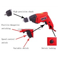 750w Strong Power Electric Drill