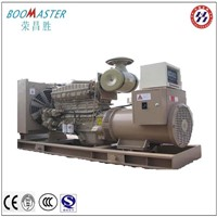 Diesel Generator of 28KVA Cummins with good quality