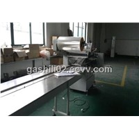 GLQS-Z600S Pillow Packing Machine for A4 paper