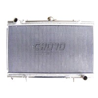 High Performance Radiator For Nissan CHY-S-010A