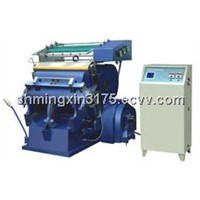 MX-930/750/1100 Computerized Hot foil stamping machine with die cutting