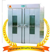 Multifunction Ferment Box(Manufacturer,ISO9001&CE Approval)