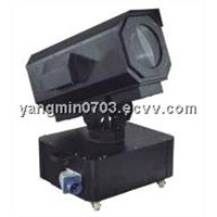 Outdoor Light YS-H009