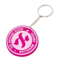 Soft PVC Key Chain / Custom Made Key Chain