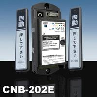 Wireless touch switch (CNB-202E)
