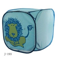 lion laundry basket///plastic laundry basket