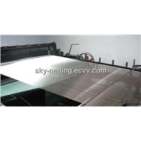 Stainless Steel Screen Mesh / SS Window Screen Mesh