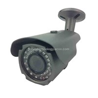 720p WDR LPR IP Camera for Car Plate Recognition IPC-711S