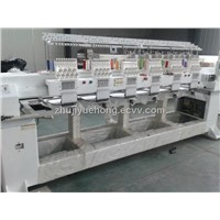 Cap Embroidery Machine (YHC906)