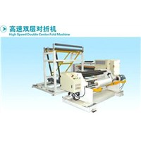 High speed double center folding machine
