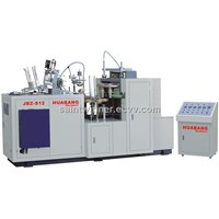 JBZ-S12 Paper Cup Forming Machine