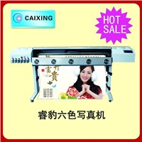 RB-10001 six color indoor and outdoor inkjet printer