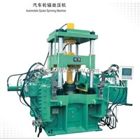Truck steel Wheel Production Line (Wheel Disc Spinning Machine)