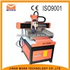 Mini CNC Router MT-C6060
