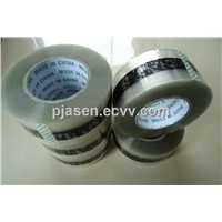 Bopp Customized Printed Adhesive Tape 01