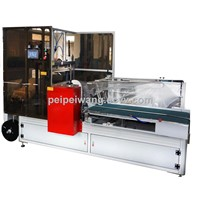 High Speed Automatic  Side Sealing Machine
