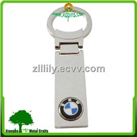 Promotion car logo keychain