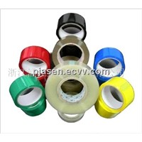 YASEN Custom Printed Logo Color Tape/Bopp Adhesive Color Tape