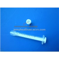1.2ml Dental/Oral syringe, rubber piston, with protect cap